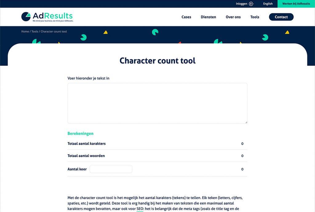 adresults-design-tool
